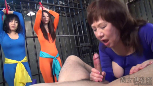 Granny Punishment Asians BDSM