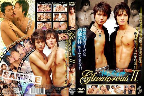 Glamorous II
