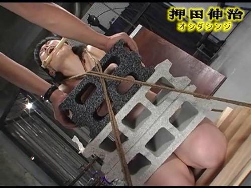 Night24 part 4277 Asians BDSM