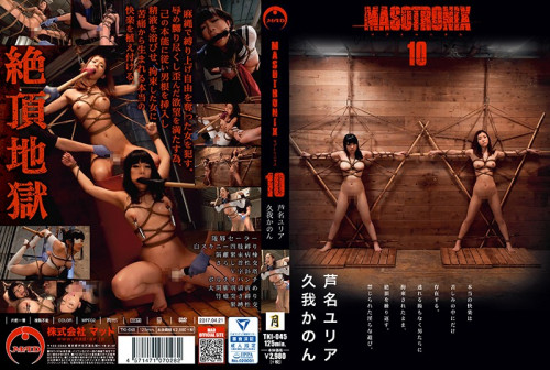 Masotronix - part 10 Asians BDSM