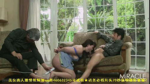Spawning – Anal blame enema of pig – Maiko