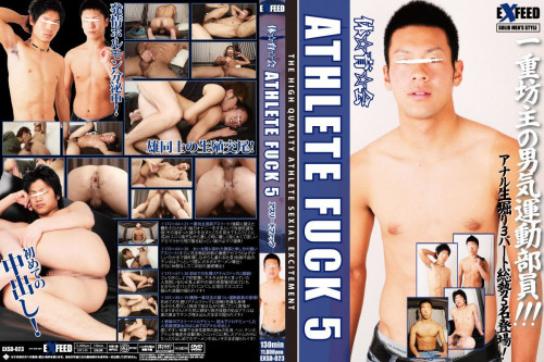Athlete Fuck vol.5 Asian Gays