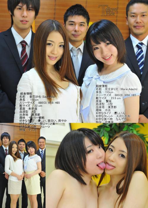Tokyo-hot - Saya Aika, Marie Adachi - Broadcasting (n0885)