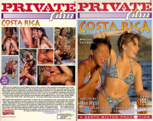 Private Film 14 - Costa Rica Studies