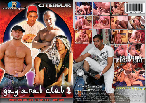 Gay Arab Club vol.2 Gay Movies