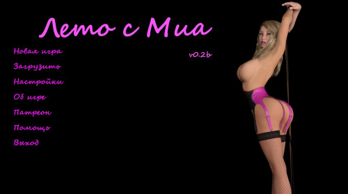 Summer With Mia Ver.0.2 Porn games