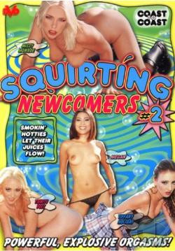 Squirting newcomers vol2