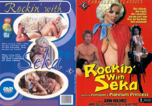 Rockin' With Seka (1980) - Seka, Juliet Anderson, Joan Thomas Vintage Porn