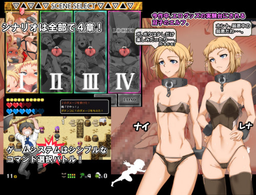 Bible Quest Hentai games