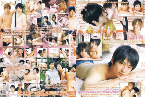 Nude 13th Asian Gays