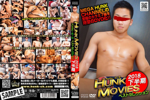 2018 Second Half Year Hunk Movies Asian Gays