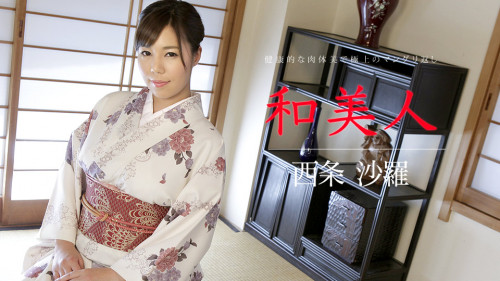 Sara Saijo - Healthy Body As A Luxury Piledriver