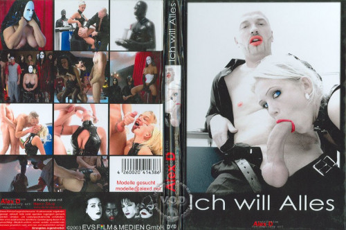 Ich Will Alles (2003 Year) BDSM Latex