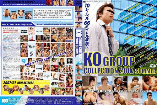 KO Group Collection  Summer