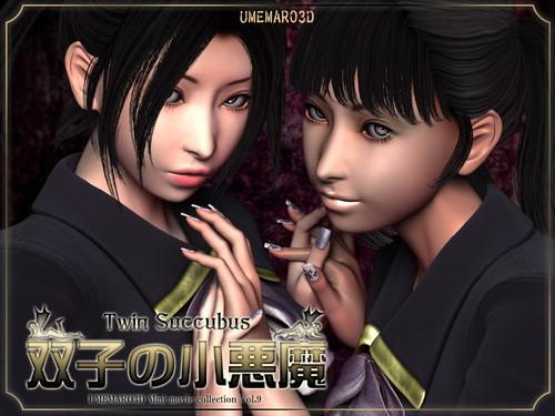 Umemaro 3D - Vol.9 - Twin Succubus