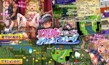 Ultra Depraved Princess Sapphire Soap Hentai Games