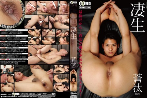 Raw Awesome Asian Gays