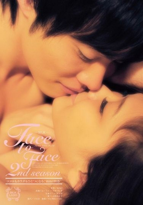 Face To Face Vol. 2 Censored Asian