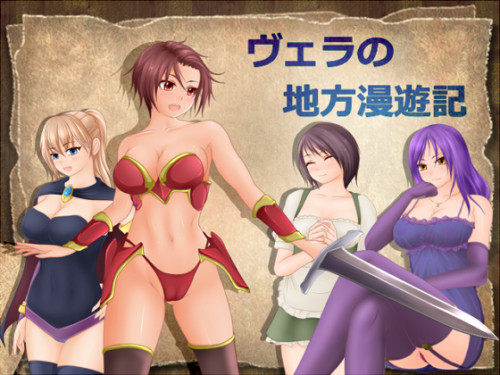 Vera's Region Tour Diary - Super Rpg Game Hentai games