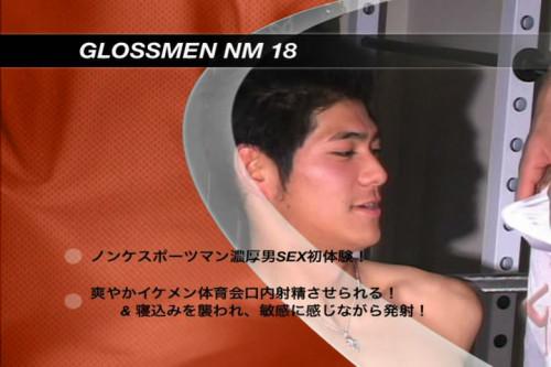 Glossmen NM vol.18 Asian Gays