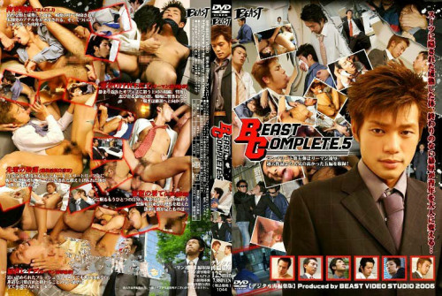 Beast Complete vol.5 Gay Asian