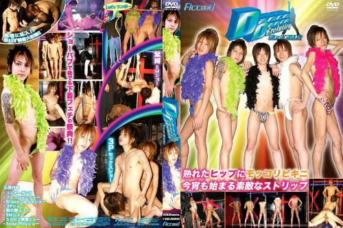 Dance Dance Erolution! vol.2nd Mix