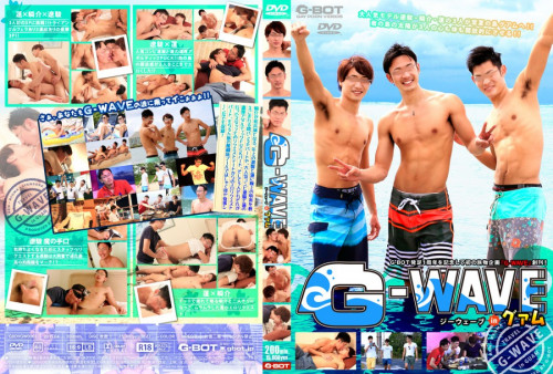 G-Wave in Guam Gay Asian