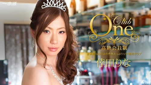 1Pondo Drama Collection: Club One – Rina Kouda
