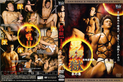 Men's Hell vol.3 - Muscle Torture Training Asian Gays