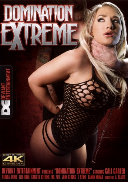 Domination Extreme BDSM Latex