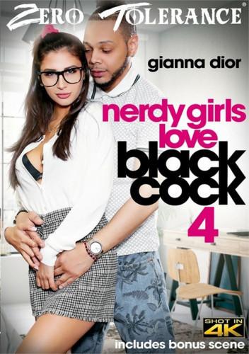 Nerdy Girls Love Black Cock part 4 (2020)