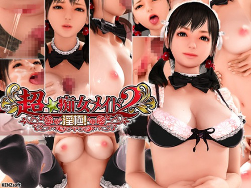 Naughty Maid! vol.2 3D Porno