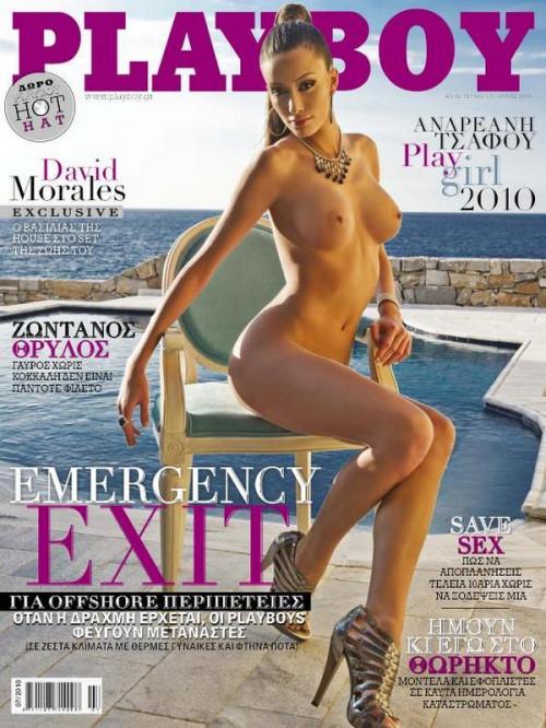 Playboy Greece
