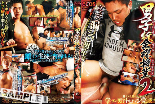 Boys School All-Nude Classes vol.2 Asian Gays