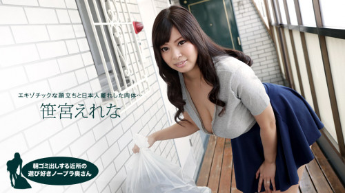 Features of national recycling of garbage in Japan