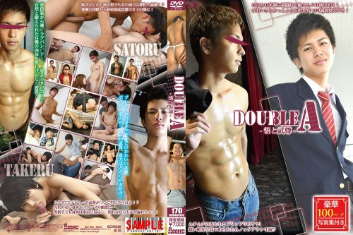 Double A Satoru And Takeru (2017)
