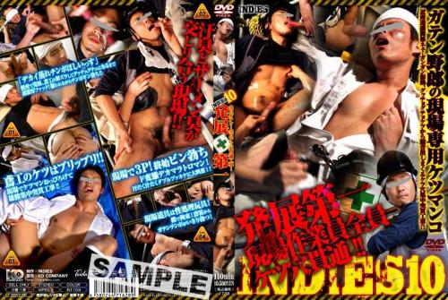 Indies 10 - Sex at Work - Gay Love HD