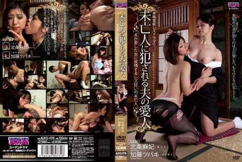 Lesbian Widow Wife Censored Asian
