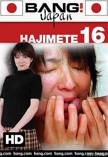 Bang Hajimete Part 16 Uncensored Asian