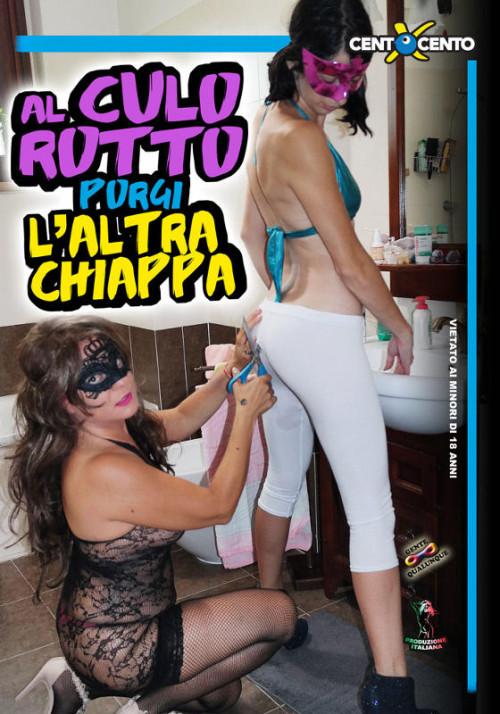 Al culo rotto porgi laltra chiappa (2018) Mature, MILF