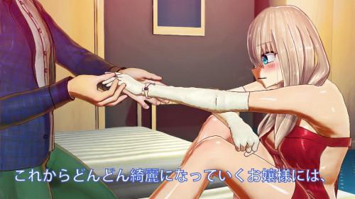 The Reason Reika-sama Had a Sex Battle With You Anime and Hentai