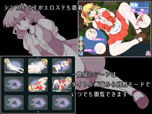 Demonic Embryon Hentai games