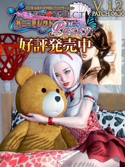 Honey Select Ver.1.2 Hentai games