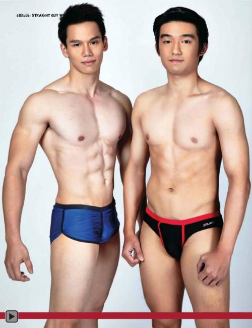 Attitude February 2015 Gay Pics