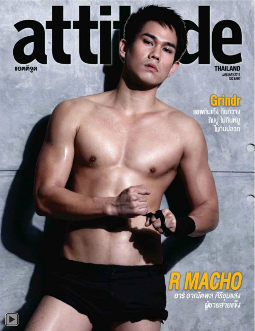 Attitude January 2013 Gay Pics