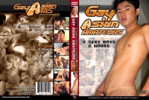 Gay Asian Amateurs