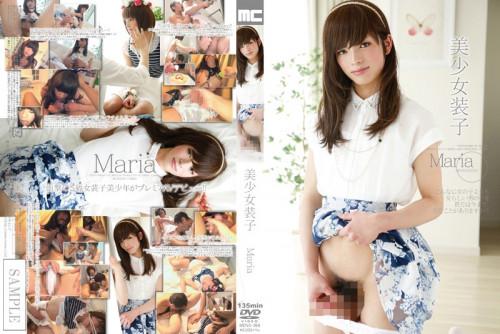 Pretty Soko Maria - Super Sex HD