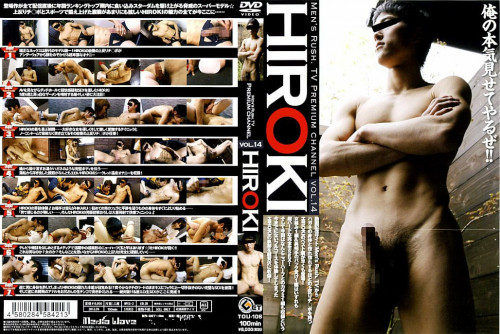 Premium Channel Vol.14 - Hiroki Asian Gays