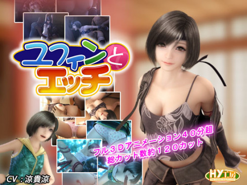 Yuffie to etchi 3D Porno