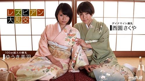 1Pondo Drama Collection – Mihane Yuki, Sakuya Nishizono (010118-626)